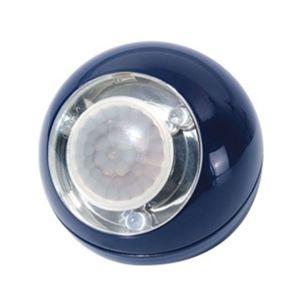 Gutkes LED bodové světlo Lichtball LLL 120° modré