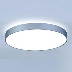 Lightnet Zářící LED stropní světlo Basic-X1 30 cm