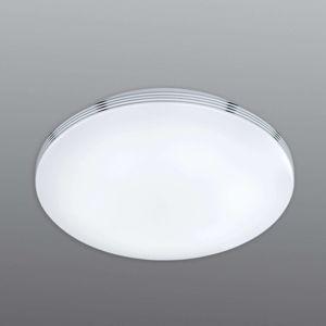 Trio Lighting Koupelnové stropní světlo Apart s LED žárovkami